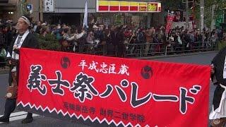 20141214 赤穂浪士パレード 泉岳寺にて.