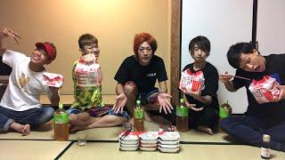【生放送】おかずは自由!30分でご飯どれだけ食えるか対決!!! thumbnail