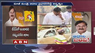 Nellore Rural TDP Candidate Adala 'goes missing' | ABN Telugu