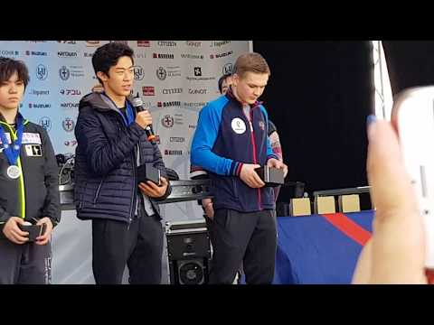 Figure Skating World Championships 2018 Men Small Mendals Ceremony
