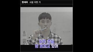 Lyric Video(리릭비디오): Onestar(임한별) _ A tearful farewell Karaoke ver.(사랑 이딴 거 노래방ver.)
