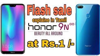 Honor 9N flash sale at ₹ 1 (Tamil)
