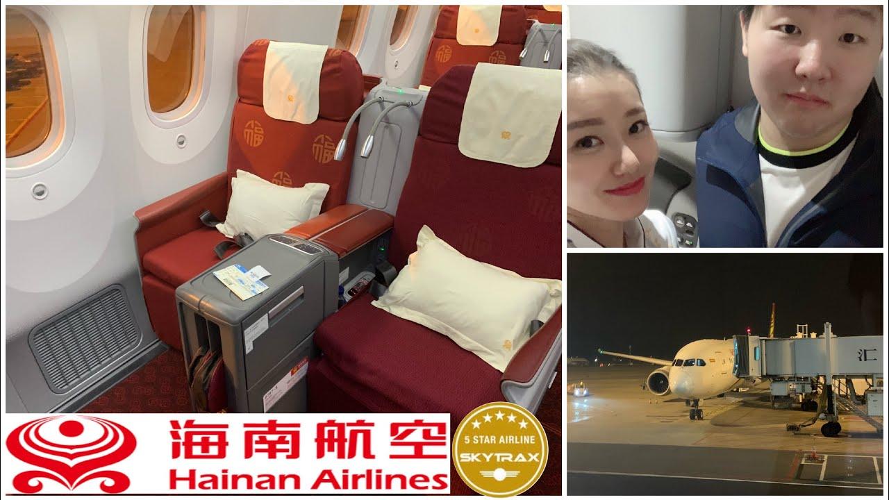【飛行記錄】海南航空 商務艙 波音787-9 上海浦東>北京首都 Hainan Airlines B787 Business class Shanghai>Beijing - YouTube