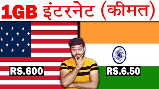1GB Data Ka Kimat 2000 Rupay Kis Desh Me? Cost of 1GB Mobile Data in Various Countries - AMF Ep 20