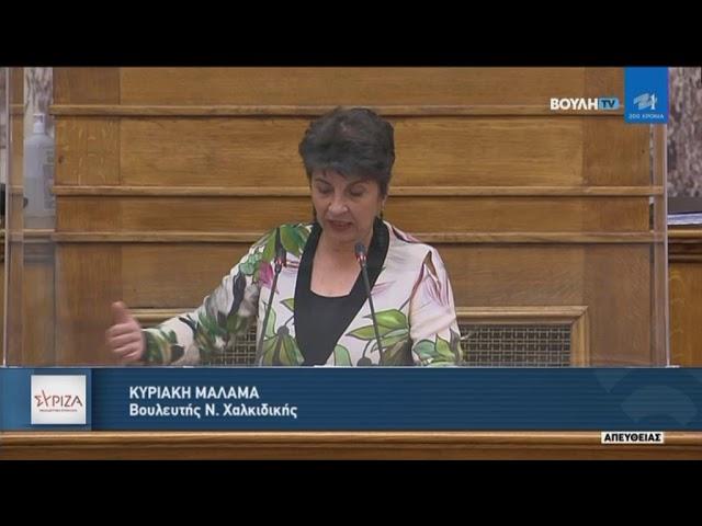 Καταθέτουμε πρόταση βιώσιμης ανάπτυξης απέναντι στο μονόδρομο των εξορύξεων.