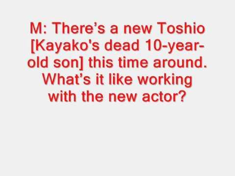 The grudge 2:  with Takako Fuji  Kayako