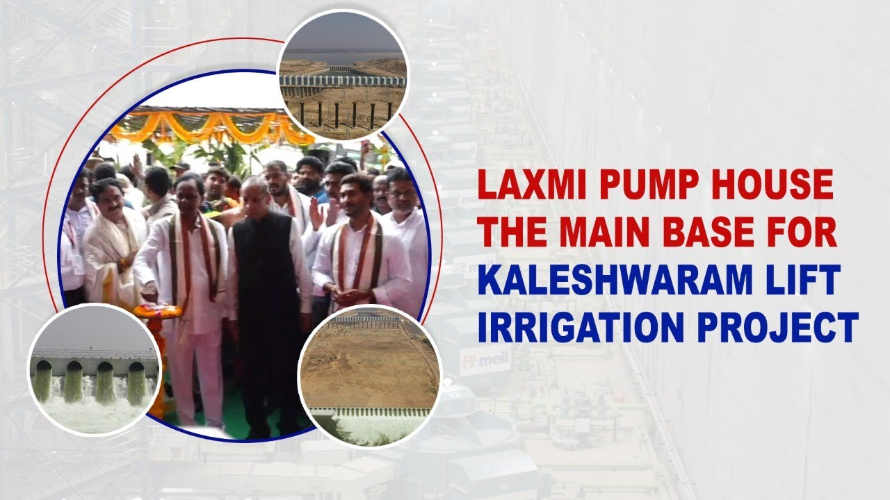Laxmi pump house - The main base for Kaleshwaram Lift Irrigation Project|Best Projects In India