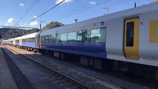 JR東日本E257系500番台(幕張車両センターNB-19編成)+(NB-05編成)。