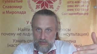 «Славянские имена. Рождённые в марте.»(качество+)