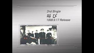 野猿 2nd single [叫び] 1998年9月17日 Release.
