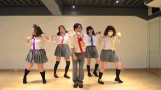 社会人ダンスコピーサークルDanceeecです! 今回は藤井隆さんのOH MY JU...