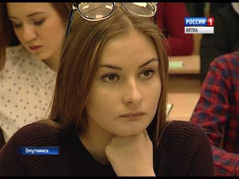 В Омутнинске возрождается среднее медицинское образование (ГТРК Вятка)