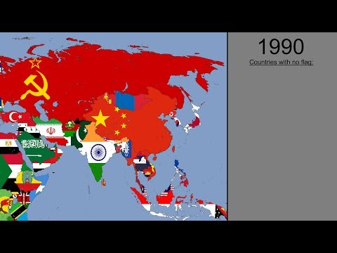 Asia: Timeline of National Flags: 1440 - 2019