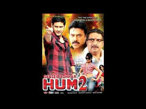 [Ringtone] Sabse Badhkar Hum 2  - updated