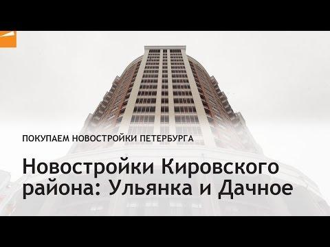 Новостройки на западе (ЗАО) Москвы от застройщика