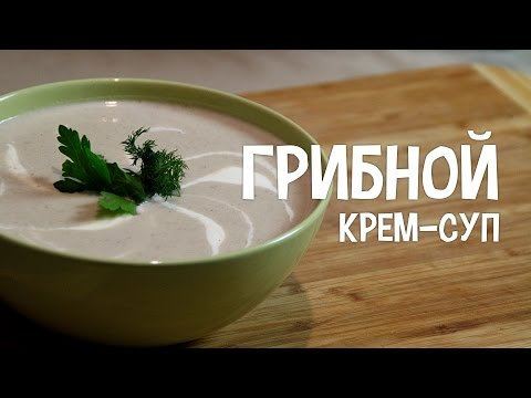 Крем суп в мультиварке