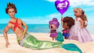 ПАПА РУСАЛКА. Как Кен стал РУСАЛОЧКОЙ на день рождения Даши  Куклы МАМА БАРБИ