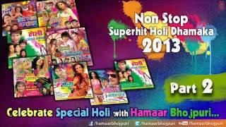 BHOJPURI HOLI NON STOP DHAMAKA -2013 - PART-2