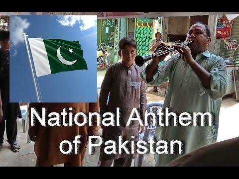 Pak Sar Zameen shad baad instrumental National Anthem Pakistan Quami Tarana