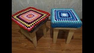 Как обвязать сидушку из бабушкиного квадрата. Вязание крючком для начинающих.