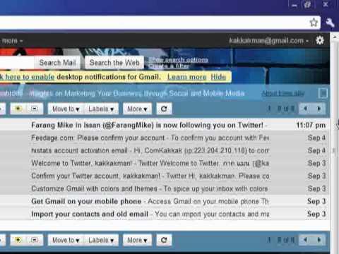 วิธีการสมัครเมล์ Gmail