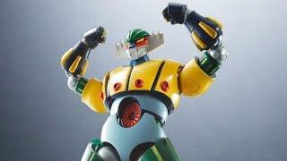 ダイナミックなアクションを意識したプロポーションとなってスーパーロボット超合金に鋼鉄ジーグが登場。 クロスオーバージョイントのギミッ...