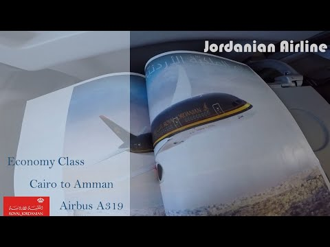 Royal Jordanian | Day 2: From Cairo to Amman | A319| Economy Class | RJ 502
