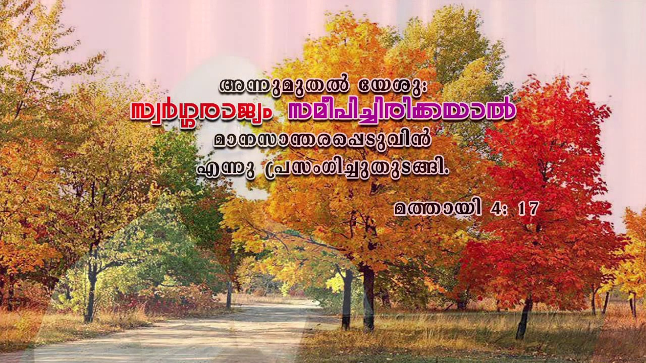 Between Two Wars (Malayalam)