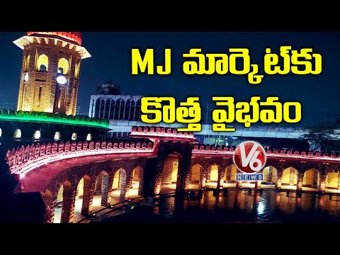 Hyderabad's Famous MJ Market Re-opens By Minister KTR | V6 News