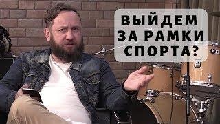 Памела ушла от Чемпиона Мира! Дзюба человек года! / The Бестолочи шоу #5