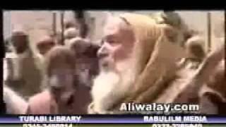 Al Nabras - Islamic Movie   Ali ibna   abu  Talib A.S