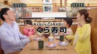 BSで流れてた「くら寿司」CMなのですが、本当においしそうにそして楽し...
