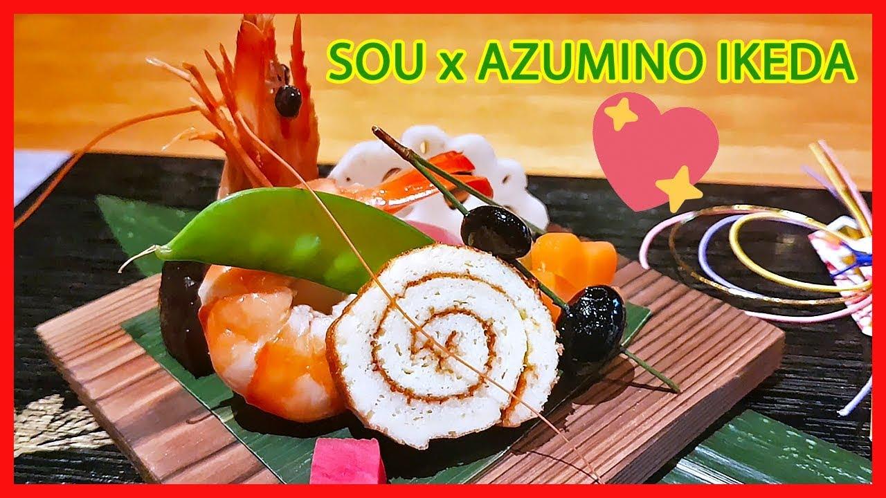 SOU X AZUMINO IKEDA @ Sou Omakase Dining, The Gardens Mall KL