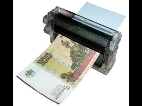 Бумага для денег в домашних условиях