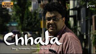 Chhata Short Film (2018) | Ambarish Bhattacharya | Rajannya Mitra |  26th August