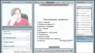 Первичное скайп-собеседование. Суркова Наталья.