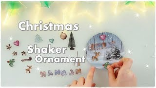 🎄 DIY Christmas Shaker Ornament with Snow ❀ Emily's Small World ❀