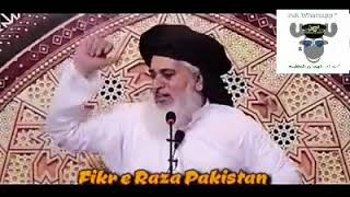 Response to Donald Trump by Molvi Khadim Hussain Rizvi on Pakistan issue