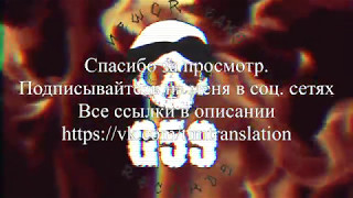 UICIDEBOY 100 BLUNT WITH RUS SUB РУССКИЙ ПЕРЕВОД TRANSLATION TIM TRANSLATION