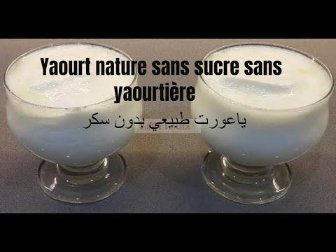 recette-de-yaourt-nature-sans-sucre-sans-yaourtière