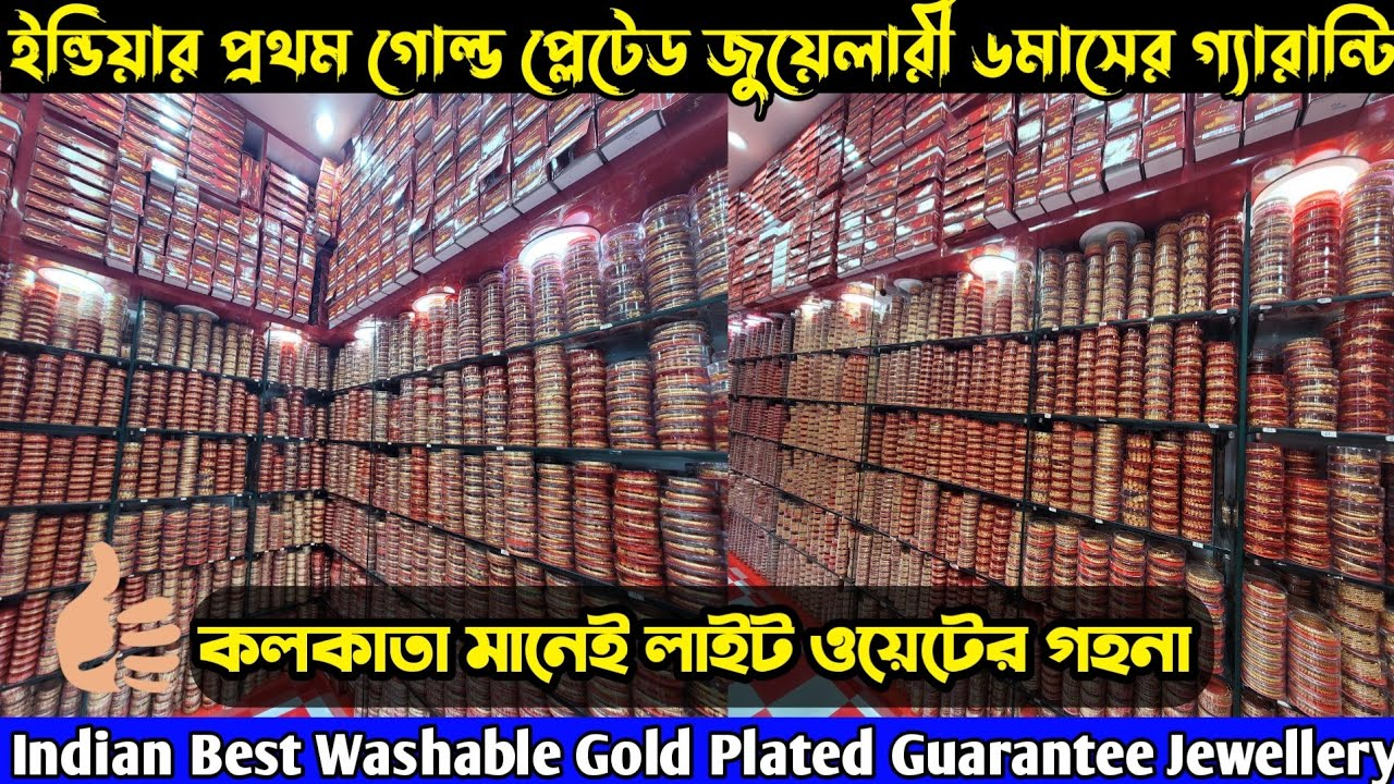 Indian First Washable Gold Plated Jewellery Manufacturer   World Famous Light Weight Jewellery