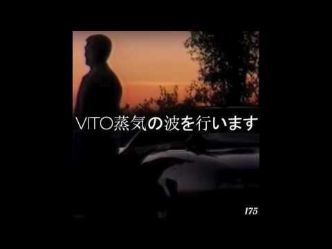 VITO蒸気の波を行います : I75