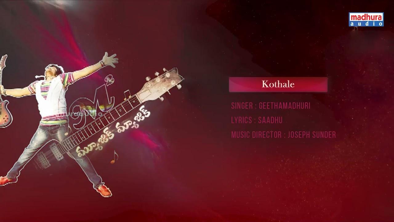 Kothale Koyakandira Video   Music Magic Movie   LB Sriram   Kimaya    Trinadh   Madhura Audio