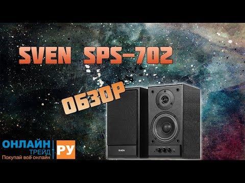ОНЛАЙН ТРЕЙД.РУ — Колонки SVEN SPS-702, черный/кожа (SV-0120702BL))