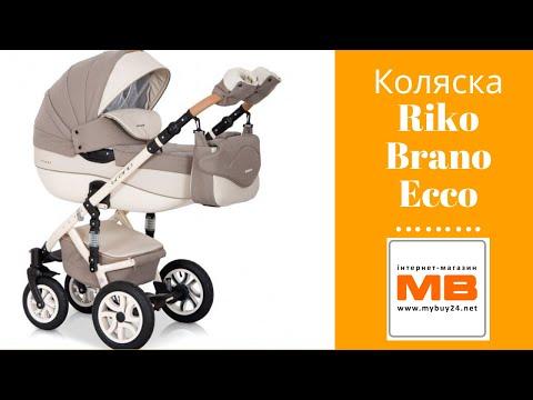 Видео обзор коляски Riko Brano Ecco
