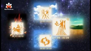 Астрологический календарь на Август 2016г.