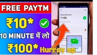Earn Money Online l MAKE MONEY ONLINE I How To Earn Money From Home   HOW TO EARN MONEY ONLINE