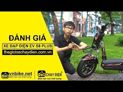 Xe đạp điện EV S8 Plus