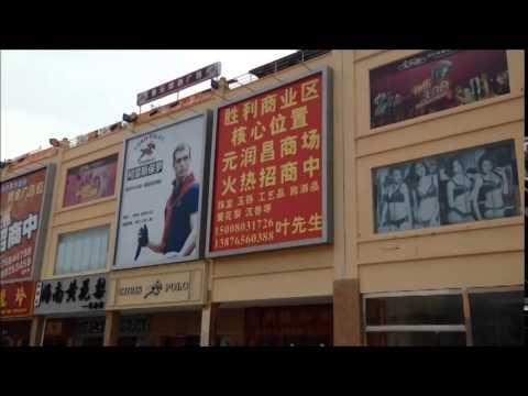 Sanya China, Walking Street