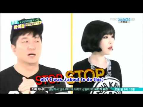 [ENG SUB] 140312 Weekly Idol Ep 138 Gain (Brown Eyed Girls)